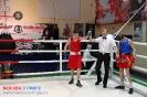 Турнир Ударная сила 9 15-16 апреля 2016 БК Ударник день 1_51