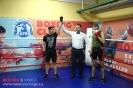 Открытый ринг Ударник Электрозаводская 10 сентября 2016_32