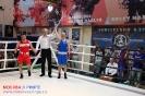 Турнир в боксерском клубе Ударник между залами бокса 28-29 мая 2016_40