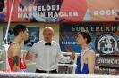 Турнир в боксерском клубе Ударник между залами бокса 28-29 мая 2016_69