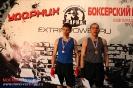 Турнир в боксерском клубе Ударник между залами бокса 28-29 мая 2016_6
